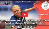 徐孝元VSノスコワ(準決勝)ベルギーオープン2015