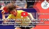 馮天薇VS徐孝元(決勝戦)ベルギーオープン2015