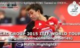 馮天薇VSチェヒョジュ(準決)ベルギーオープン2015