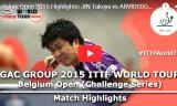 神巧也VSアルビドソン(2回戦)ベルギーオープン2015