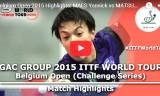 松平賢二VSマエス(1回戦)ベルギーオープン2015