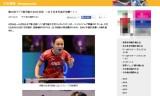 アジア選手権・女子日本代表が決勝へ!