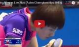 丁寧VS李ジオン(団体)アジア選手権2015