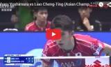 吉村真晴VS廖振珽(団体)アジア選手権2015