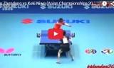 丹羽孝希VS樊振東(団体)アジア選手権2015