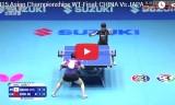 中国VS日本(女子決勝戦)アジア選手権2015