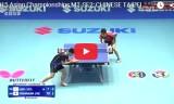 日本VS台湾(男子準決勝)アジア選手権2015
