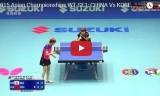 中国VS韓国(女子準決勝)アジア選手権2015