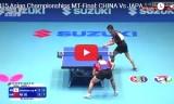 中国VS日本(男子決勝戦)アジア選手権2015