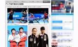 ミウミマ、メダルは銀。北朝鮮ペアが優勝