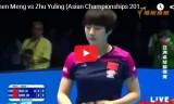 朱雨玲VS陳夢(決勝戦)アジア選手権2015
