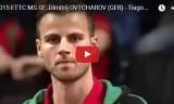 オフチャロフVSアポローニャ(準決勝)ヨーロッパ選手権2015