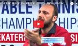 ガシナVSイエレル (準々決勝)ヨーロッパ選手権2015