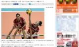 強くなった中国スポーツ界でも日本に学ぶべし