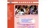 全日本大学総合選手権(個人)組合せ発表