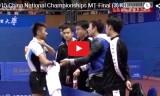 孔令軒VS趙子豪(団体決勝)全中国選手権2015