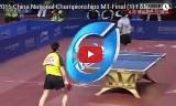 方博VS尚坤(団体決勝)全中国選手権2015