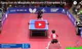 森薗政崇VS呉尚垠(10/11対戦)ECL2015