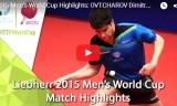 水谷隼VSオフチャロフ(3位決)男子ワールドカップ2015