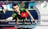 三部航平VSザトゥフカ(予選)ポーランドオープン2015