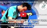 樊振東VSワンヤン(準々)ポーランドオープン2015