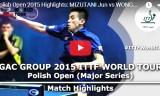 水谷隼VS黄鎮廷(3回戦)ポーランドオープン2015