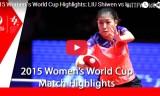 石川佳純VS劉詩文(決勝)女子ワールドカップ2015