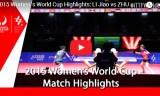 リージャオVS朱雨玲(準々)女子ワールドカップ2015
