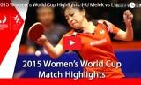 リージエVSフー(1回戦)女子ワールドカップ2015