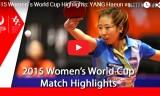 梁夏銀VSリージャオ 女子ワールドカップ2015