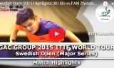 樊振東VS許昕(決勝戦)スウェーデンオープン2015