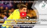 許昕VSカールソン(準決勝)スウェーデンオープン2015