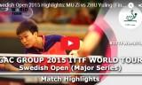 木子VS朱雨玲(決勝戦)スウェーデンオープン2015