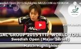 石川佳純VS木子(準決勝)スウェーデンオープン2015