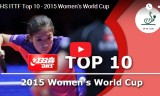 10ショット・女子ワールドカップ2015