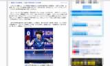 韓国女子の金智淏16歳で世界代表入の快挙