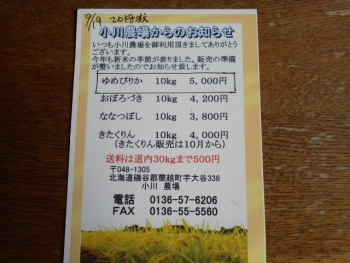 KC4B0002_201509220848496dd.jpg