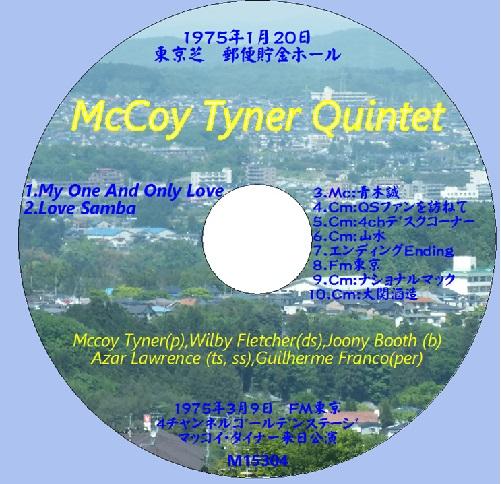 1975McCoy3_20151016105113d39.jpg