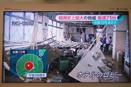 ホテルロビー(TV) DSC08483