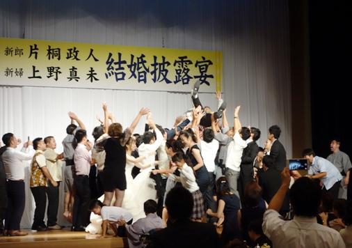 DSC08792 - 結婚式