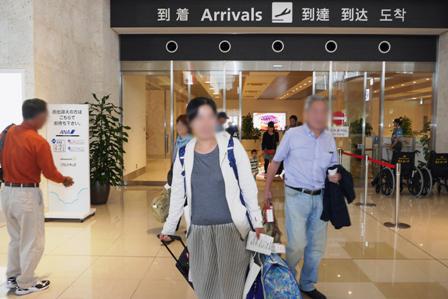 空港到着 P1080390