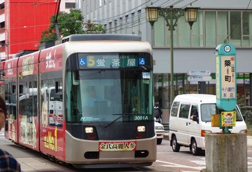 DSC09867 - 路面電車