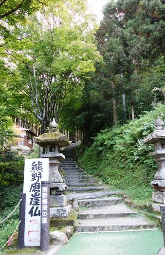 DSC00138 - 熊野磨崖仏