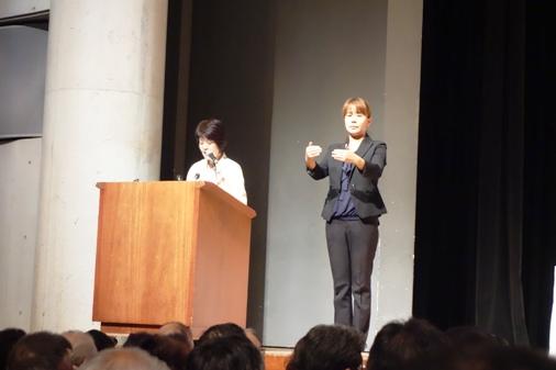 DSC00859 - 手話通訳