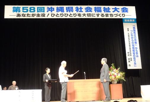 DSC00862 - 社会福祉大会