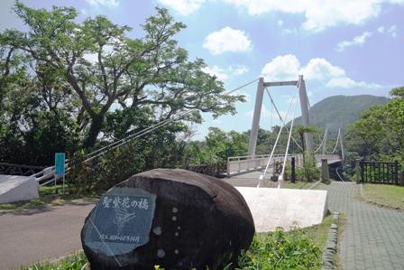 せいしかの橋 DSC00929