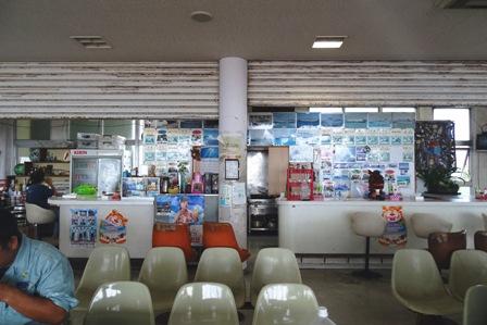 ターミナル食道 DSC09944