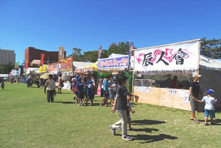 新栄飲食店 DSC00077