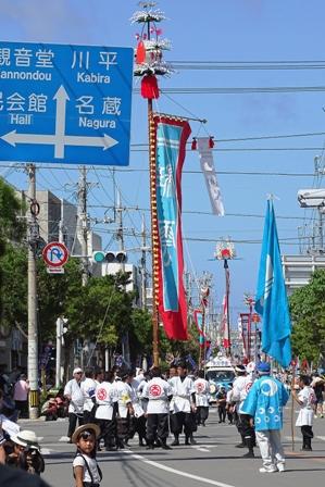 旗頭(大川) DSC00256