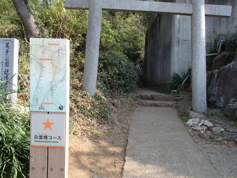 140425つくば山04